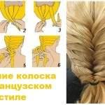 французская коса «колосок» для волос средней длинны