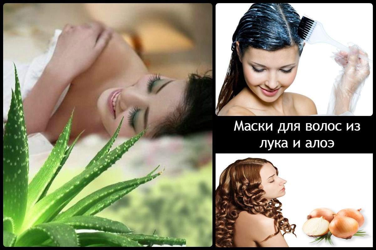 маски из алоэ и лука против выпадения волос