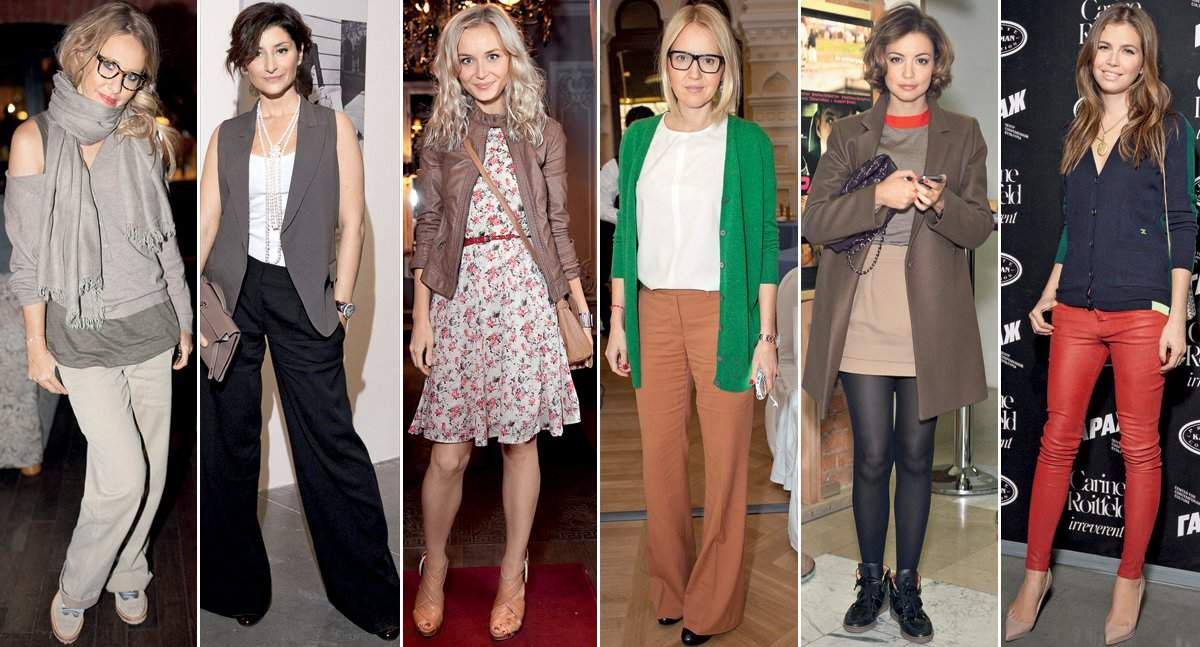 Повседневная стильная одежда